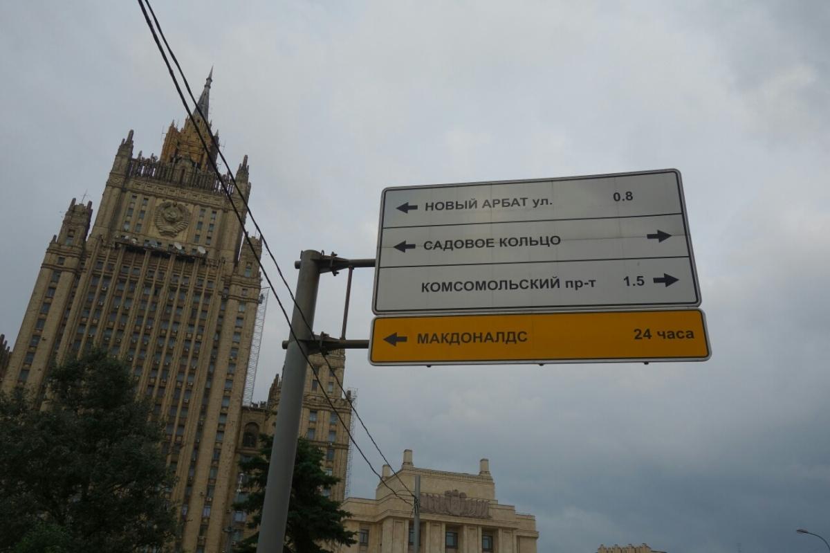 Schilder in Moskau
