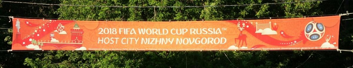 Fussball-WM in NischniNovgorod