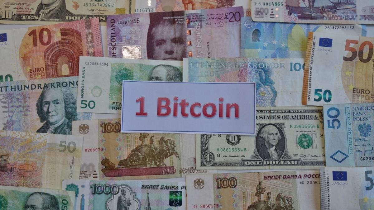 Bitcoin!? Blockchain?!